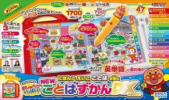 アンパンマン言葉図鑑DX!ペンタッチで日本語&英語のお勉強!.jpg